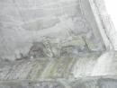 Наукова 9-и поверховий